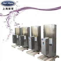 工廠熱水器