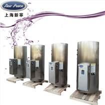 60kw电热水器