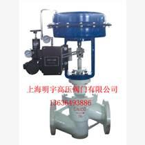 氣動襯氟調節閥供應安全可靠