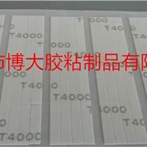 進口索尼T4000雙面膠帶