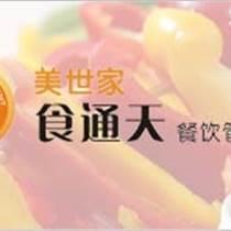 重慶茶樓收銀軟件系統