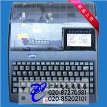 MAX線號機打印頭 打碼機打印頭 LM-390A/LM-380E等機型適用