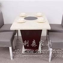 无烟烧烤桌火锅餐桌 大理石电磁炉火锅桌 火锅烧烤一体餐台