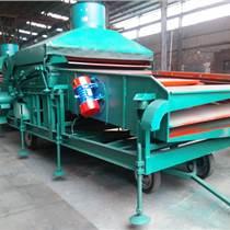 大型環保除塵清選機 玉米大豆清雜篩選機