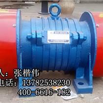 YZU-10-2振動電機廠家