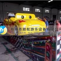 兒童游樂設備 彎月飄車 公園大型游藝設施 歡樂飛車 價格優惠