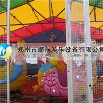 新款廣場游樂設備歡樂海洋噴球車旋轉軌道兒童噴球車