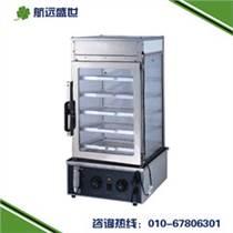 台式四头蒸包柜|台式馒头蒸箱|食物陈列蒸柜|?#26412;?#21253;子蒸柜