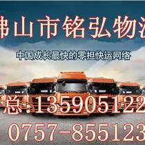 佛山到清徐县货运专线物流调车