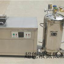 雙系統沖擊試驗低溫槽可液氮壓縮機兩用