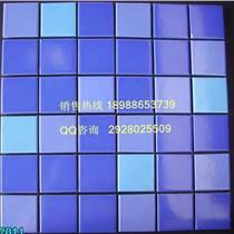 朝阳游泳池瓷砖马赛克厂家 游泳池陶瓷马赛克规格