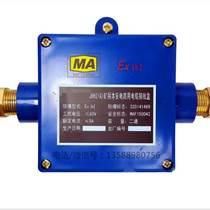礦用二通本安接線盒 JHH2通訊信號接線盒