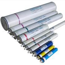 供應RO反滲透膜,反滲透純水設備維護保養