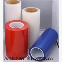 東莞靜電保護膜