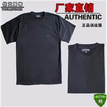 夏季男士短袖T恤/居家休閑T/圓領T恤