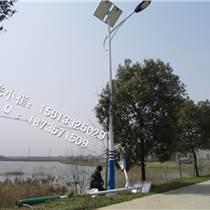 通遼太陽能路燈 路燈廠家價格