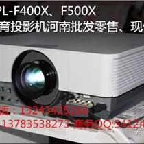 索尼入门级工程投影机索尼VPL-CH373河南高清多?#25945;?#25237;影机最新报价