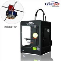 Creatbot/科瑞特3d打印機 學校教育招標專用三維成型設備