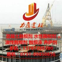漳州混凝土脱模油,漳州混凝土制品用脱模剂厂家