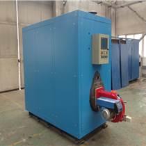 大連燃煤鍋爐改造燃油燃氣鍋爐