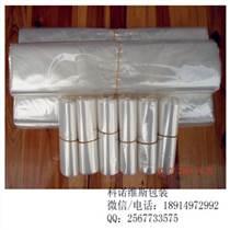 供應嘉興POF收縮袋,熱收縮材料