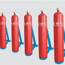 天然氣鋼瓶212L 河北百工鋼瓶