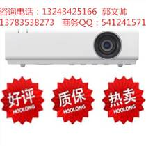 索尼工程高清投影机VPL- F600X商务教育多?#25945;?#39640;清投影机河南最新报价