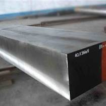 日本日立HPM1模具鋼材價格