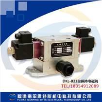 DKL-B23-10、DKL-B23-15、DKL-B23-20二位三通电磁空气阀