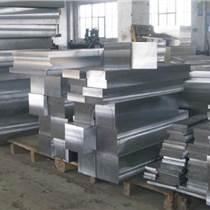 日本日立HAP10模具鋼材用途