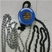 1/2/5/3吨6米2t-3m链条起重葫芦手动倒链家用吊机吊葫芦