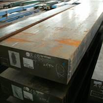 瑞典一勝百618HH模具鋼材用途