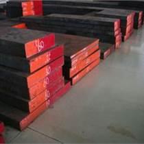 瑞典一勝百HOTVAR模具鋼材成分