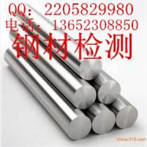 檢測鋼材物理性能