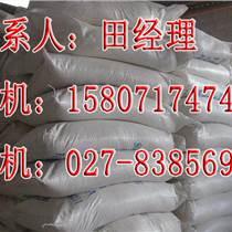 滑石粉生產廠家哪里有賣