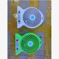 新奇特迷你小风扇带充电宝功能 usb家用小电风扇批发