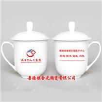 退休歡送會紀念品茶杯,退休干部禮品陶瓷杯子