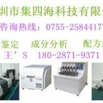 洗涤剂成分检测、油污清洗剂配方分析
