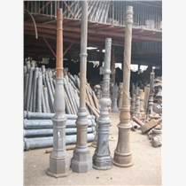 供应铸铝铸铁毛坯灯杆灯座花枝欧式庭院灯欢迊新老客户订购