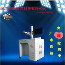沙井鎮新橋氧化鋁產品表面LOGO激光鐳雕機,充電寶激光打標機