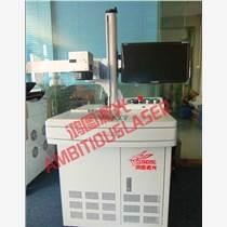 專業激光設備制造商-深圳鴻圖激光科技有限公司