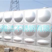 雅潔不銹鋼水箱生活用水水箱