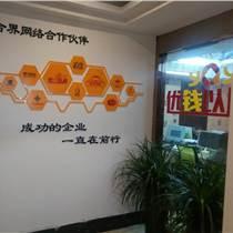 义乌红酒APP商城开发,酒类平台开发