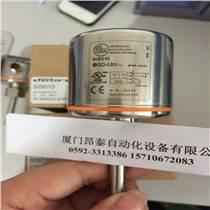 SB0510 德國易福門IFM流量傳感器 現貨