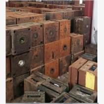 寶安區模具回收廢舊模具鐵回收