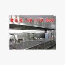 北京度假村后廚不銹鋼廚房設備定做