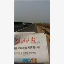 淄博濱博高速單立柱廣告招商/對牌高速廣告