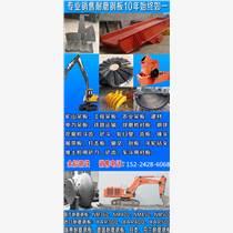 寧夏寧夏QU70廠家廠家寧夏軌道鋼生產廠家價格
