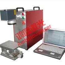 專業生產激光打標機,鴻圖便攜式打標機,CO2激光打標機