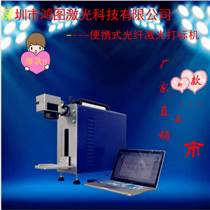 深圳鴻圖激光打標機 專業激光加工解決方案 電話